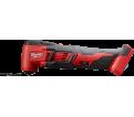Oscillating Multi Tool - Universal - 18V Li-Ion / 2626 Series *M18™