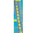 Aluminum Extension Ladder XHD / 7700 Series