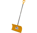 Steel Edge Snow Shovel - Poly - Yellow / APP Series *ALPINE