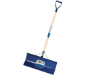 Metal Snow Shovel - Steel - Blue / YSP Series *YUKON