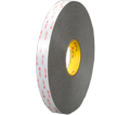 Double-Sided Tape - Foam - Grey / 4941 *VHB